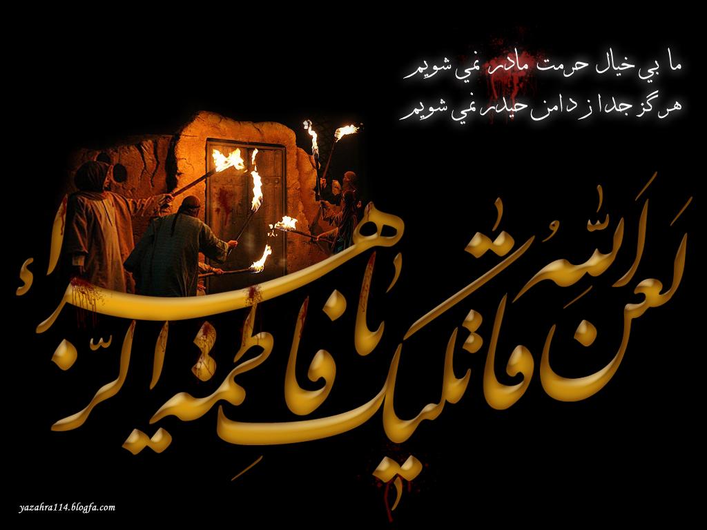 http://www.serajnet.org/userfiles/fatemeyeh/gallery/b/(18).jpg